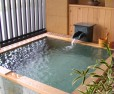 山鹿 平山温泉